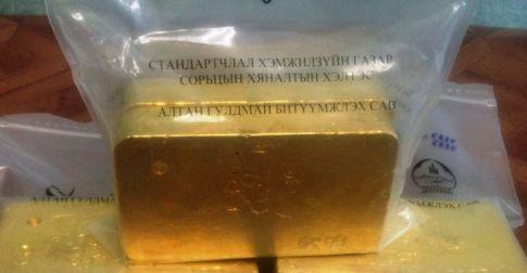 Монголбанк 7.5 тонн алт худалдан авчээ
