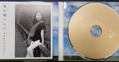 Монгол дуучны CD борлуулалтаараа Японы топ 15-д багтав