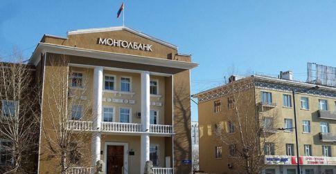 2016-2018 онд Монгол Улсын эдийн засагт гарсан эерэг өөрчлөлтүүд