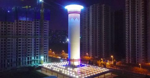 Хятадад дэлхийн хамгийн том агаар цэвэршүүлэгч цамхаг ашиглалтад орлоо