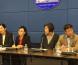LIVE:АТГ-ын Олон нийтийн зөвлөлөөс мэдээлэл хийж байна