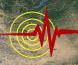 Хатанбулаг сумын нутагт 3.6 магнитудын хүчтэй газар хөдлөлт болжээ