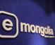 Төрийн 516 үйлчилгээг E-MONGOLIA системд нэгтгэлээ